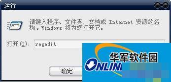 Win7系统提示该内存不能为Read怎么解决?
