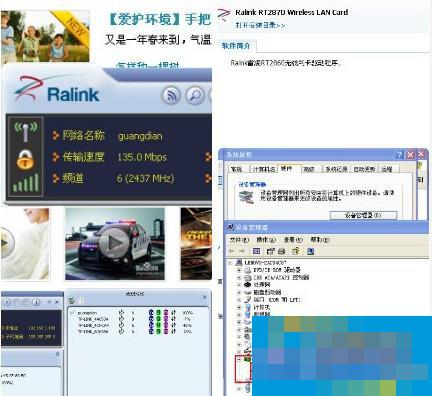 WinXP如何确定台式机无线网卡驱动的版本?