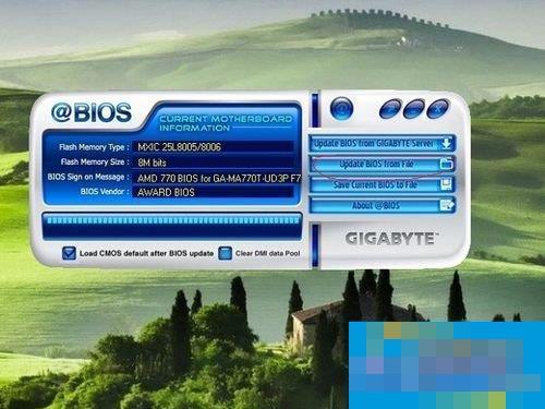 Win10如何升级Bios?升级主板Bios的方法和步骤