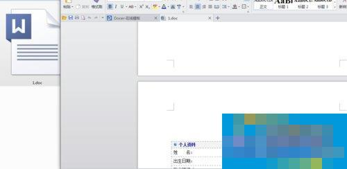 bak文件怎么打开?打开bak文件的方法