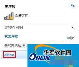 Win7笔记本无线网络连接不上如何解决?