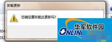 Win10如何安装IE10浏览器?