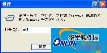 WinXP如何批量修改文件名?批量修改文件名的方法