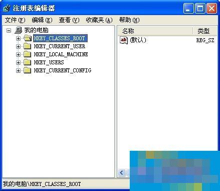 WinXP鼠标右键失灵如何解决?