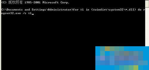WinXP该内存不能为read如何解决?