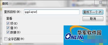 Win7如何清理注册表?清理注册表的方法