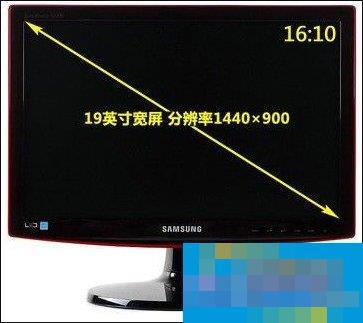 怎么查看电脑屏幕多少英寸?如何测量和计算显示器尺寸大小?