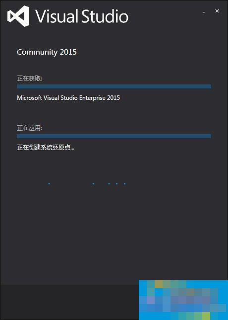 Visual Studio怎么使用?Win7系统Visual Studio安装教程