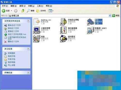 XP系统设备管理器空白如何修复?