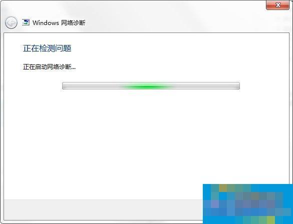 Win7电脑无法连接到Internet怎么办?