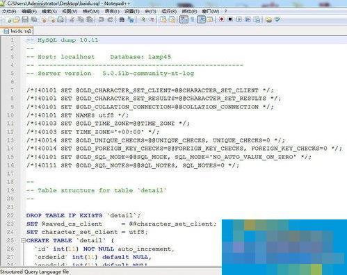 SQL文件怎么打开?SQL是什么文件?
