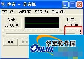 怎么在WindowsXP系统电脑上录音?