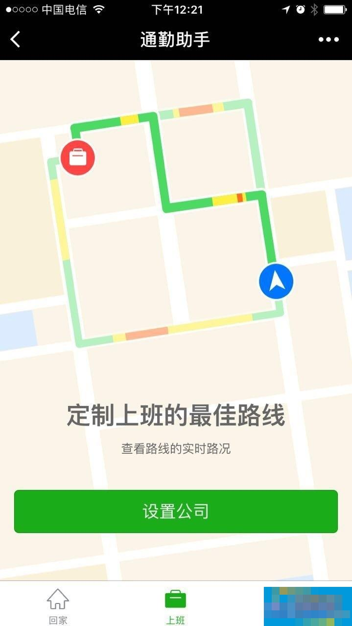 """腾讯地图布局小程序 """"通勤助手""""微信可查实时路况及找厕所"""