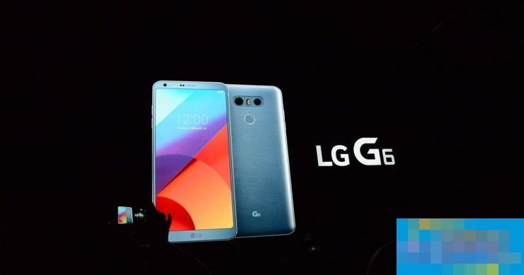 LG G6 正式登场:没用骁龙 835,引入 18:9 非主流比率屏幕 | MWC 2017