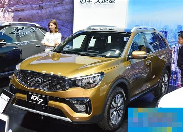 东风悦达起亚大7座SUV KX7上市:17.98万起