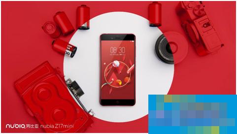 手机摄影玩法更多样 努比亚Z17mini明日首销