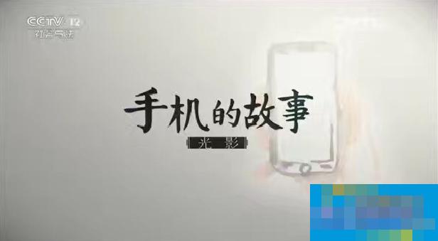 """努比亚NeoVision :以""""技""""养身 以""""心""""养""""技"""""""