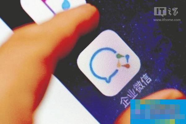 腾讯企业微信1.3.8发布:可领1000分钟公费电话