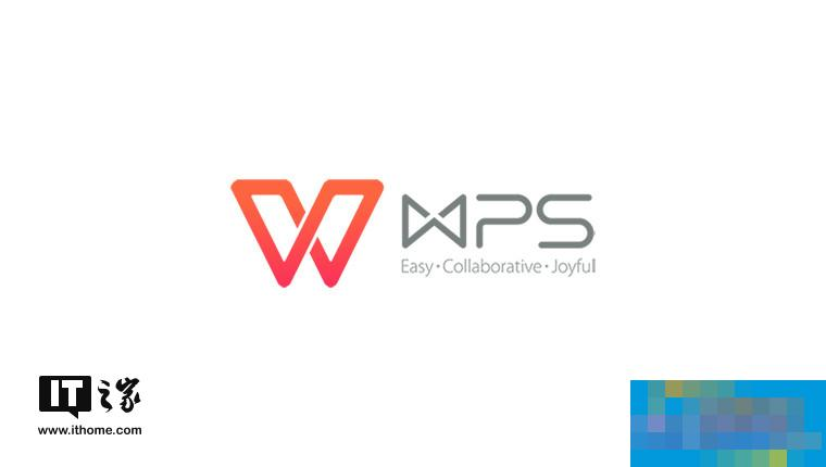 还活着!金山推出WPS Office 2016 for Linux免费下载