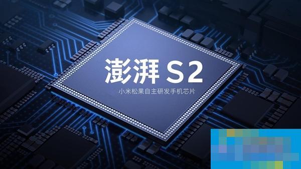 换用16nm!小米澎湃S2处理器曝光:马上量产