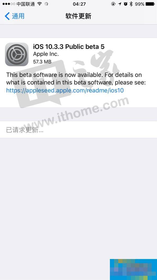 苹果iOS10.3.3 Beta5公测版固件更新发布