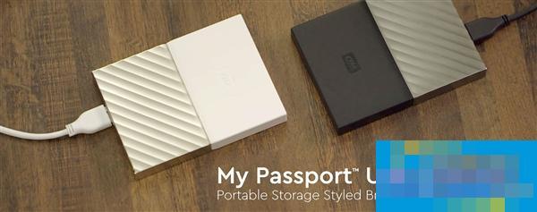 西数My Passport Ultra移动硬盘换新颜:4TB、社交备份