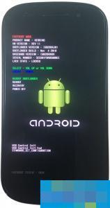 三星I9023(Nexus S)怎么刷MIUI