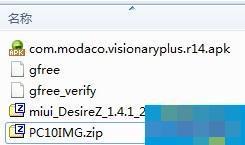 HTC Desire Z怎么刷MIUI