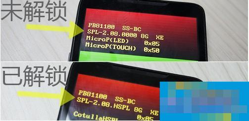 HTC Touch HD2怎么刷MIUI