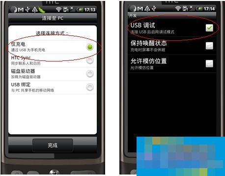 HTC G7怎么刷MIUI