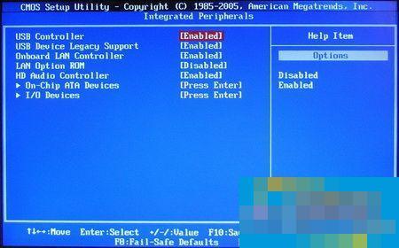 电脑主板BIOS如何设置2