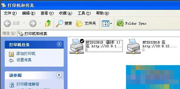打印机驱动安装失败