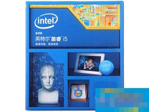 CPU占用率高有哪几种可能