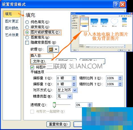 幻灯片动画背景大全_ppt如何添加背景图-华军新闻网