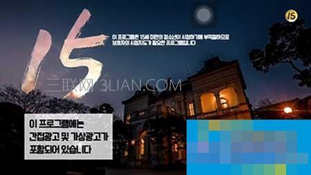 在iPhone版韩剧TV中设置播放清晰度的方法