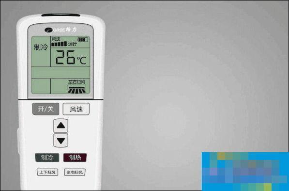 格力空调如何解锁遥控器?格力遥控器解锁方式