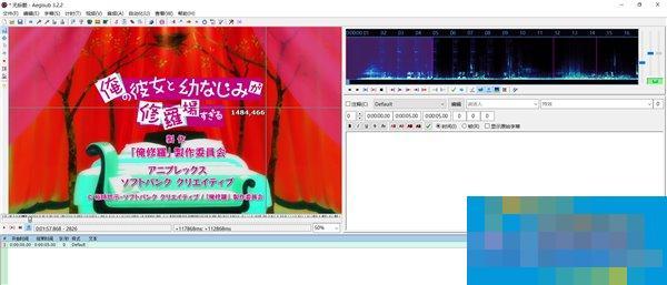 IT之家学院:字幕编辑软件Aegisub基础与进阶教程