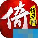倚天屠龍記專題iOS禮包