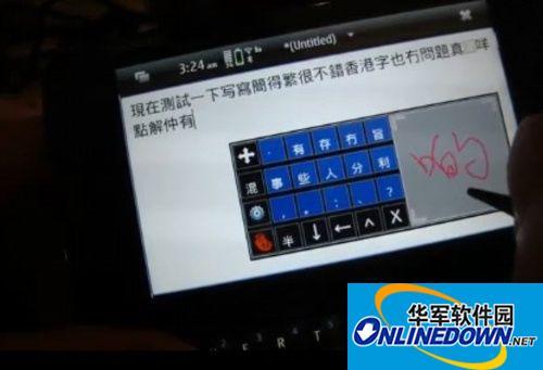 N900蒙恬手写输入法下载及安装教程