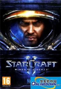 《星际争霸2:自由之翼》单人战役破解版下载