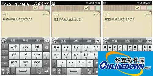 人气手机M9适合的实用必备软件给力推荐