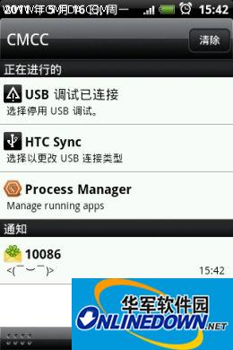 手机免费发短信软件 盛大有你Youni介绍