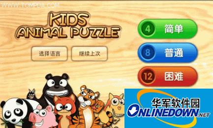 寓教于樂的手機英語學習軟件 寶寶拼圖學英語