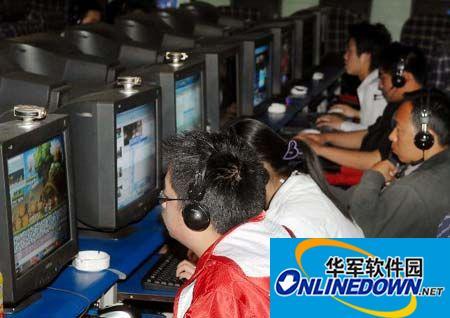 中国将实施网游防沉迷实名认证系统
