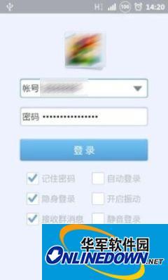 3Q大战 三款官方QQ软件对比评测