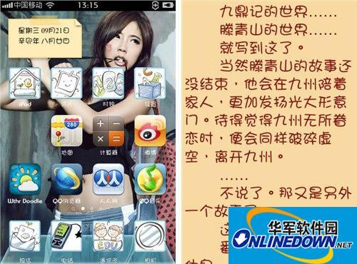 最炫iPhone字体修改 超多iPhone字体下载合辑