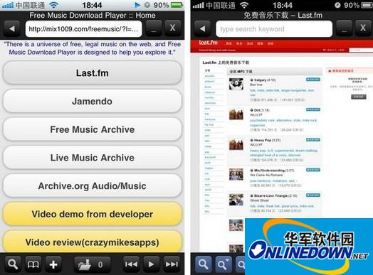 Free Music Download Player Pro:专业免费音乐下载播放器