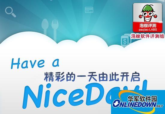 Have a NiceDAY!精彩每一天生活小助手软件评测
