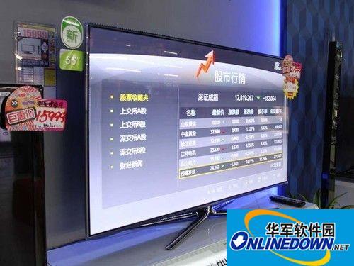 支持软件下载 三星智能3D电视降500元