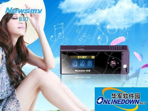 无可匹敌的音乐强芯 99元MP3播放器Newsmy B30
